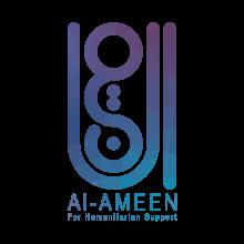 Al Ameen Logo